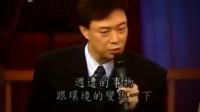 蔡秋凤直言要嫁给费玉清,可小哥的回答好幽默!