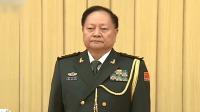 中央军委举行晋升上将军衔仪式 习近平颁发命令状并向晋衔的军官表示祝贺 央视新闻联播 20191212