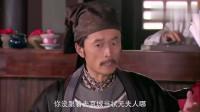 四大才子:文征明进京赶考,媳妇不看好,反而还把他的作品卖了