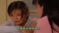 依萍一个月没有何书恒的消息了,现在的她痛不欲生,太难了