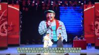 四平青年韩一鸣:你见过巨星出场是这样吗?观众连连叫好!