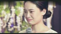 夫妻大结局:小曼在婚礼表白大叔,怎料大叔爱她已久,下秒太甜了