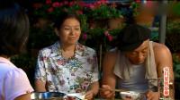 乡村爱情故事:刘能办喜宴亏钱,刘英在赵四家抱怨,怎料赵四喝酒都笑出了声