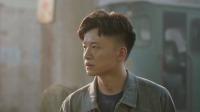 """我怕来不及 41 预告 李春生让魏志国去自首,两个人却被""""龙哥""""打晕带走"""