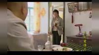 乡村爱情:刘能偷吃猪蹄被长贵发现,好尴尬