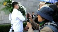 抗战老兵夫妇26年坚持拍摄南京大屠杀遇难同胞悼念活动
