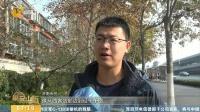 关注济南地铁发展:二期项目正在申报 3号线12月28号正式通车