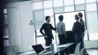 提高工作效率!用上这款智能会议平板,还能实现跨地域的交流!