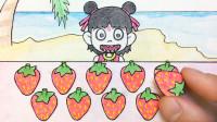 手绘定格动画:哪吒吃草莓啦,甜甜蜜蜜,最后留一颗给敖丙