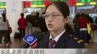 客流提前启动!上海春运火车票昨天起开售,部分长途票瞬间售罄