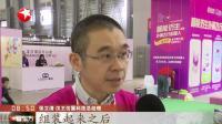 """上海国际STEAM创新科学教育博览会开幕,专给学生看""""玩具""""?"""