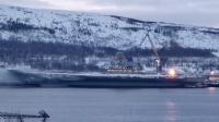 俄罗斯唯一现役航母维修焊接时起火,过火面积120平方,致10人受伤