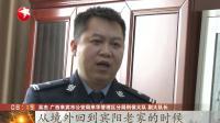 广西警方侦破9起跨国系列电信诈骗案,冻结涉案赃款,抓获嫌疑人