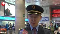 旅客注意!北京西站实施电子客票,旅客可直接刷证件上车