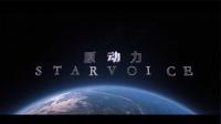 「原动力 」丨音乐舞蹈MV「MAKEPRO」