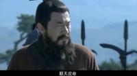 """新三国:曹操向陈宫""""表白"""",奈何被拒绝了,曹操:无情"""
