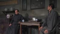 抗日奇侠:大叔把大侠叫来,并告诉他实情,大侠不好意思的离开了