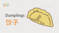 亲子英语简笔画,画饺子简笔画,学画画同时学英语单词