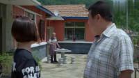电视剧:付茂要在小美家住,父亲百般阻拦,竟然不给付茂打饭(2)