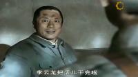 """亮剑:老丁老孔""""趁火打劫""""!纷纷要找李云龙""""讨债"""",太逗了"""