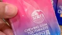 口香糖牙膏美白牙齿,像我一样有牙黄口臭问题的,都可以试试