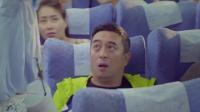大叔飞机上睡的正香,突然掉了一堆女士内衣在身上,吓疯了!