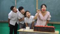"""女同学吃光老师的""""西瓜烧烤"""",结果跟老师说西瓜烤化了!太逗了"""