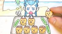 手绘定格动画:给敖丙吃章鱼小丸子,好可爱,怎么能吃掉呢