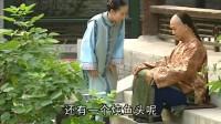 纪晓岚在家里也得装疯,丫环埋怨他又尿床了!