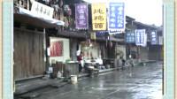 川西南自驾游(第2集)烟雨朦胧的上里古镇(修编版)