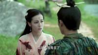 凤九一回青丘就要找姑姑,得知白浅与擎苍大战后就消失了,凤九很是惊讶
