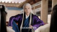 见到折颜来找东华帝君,还以为折颜要带自己回去,凤九连忙躲了起来!