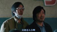 我不是药神:见到老刘被欺负,黄毛二话不说就冲了上去,现场一片混乱!