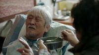 我不是药神:有人建议徐峥带老爷子去医院看病 ,徐峥认为医院不管用,都是骗钱的