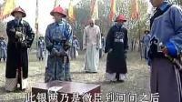 嚣张贪官公堂对抗康熙皇上,没想免死金牌被皇上掉包,直接蒙了!