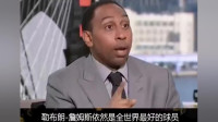 美国杨毅:詹姆斯仍是世界上最好的球员,字母哥,小卡靠边站