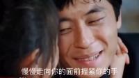 这部电影看一遍眼泪都快流干了,什么是爱什么是无奈