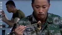 菜鸟们吃肉吃到吐, 而老兵却淡定的坐那吃饭, 真不愧是老兵