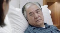 《第二次也很美》卫视预告第1版:安安带豆豆看望爷爷,为俞非凡劝慰父亲 第二次也很美 20191214