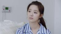 第二次也很美 第47集预告 钟林苏去医院看王蕾,一张口就是要钱