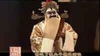 京剧《姚期》选段 皇恩浩调老臣龙庭独往(裘盛戎1961年唱片)李长春配像