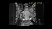京剧《定军山》选段 师爷说话言太差(马连良1924年唱片)姜培培配像