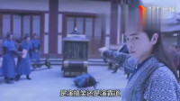 故事:《庆余年》中张若昀演的范闲火了,让我想起《雪豹》中的他