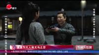郭麒麟变财迷少爷,土味催更《庆余年》少年版苏大强上线