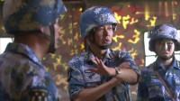 火蓝刀锋:蒋小鱼回来了,他还带回重要情报!