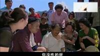 乡村爱情:刘能的车把广坤轧死?人来齐了,发现出事的是自行车