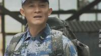 火蓝刀锋:蒋小鱼用阴招淘汰厉成功,战友:你奶奶个腿的!(1)