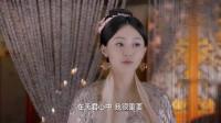 三生三世十里桃花:素锦为了将夜华留下来,不惜设计元贞,真是最毒妇人心!