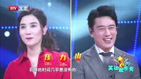 宋佳王耀庆联手演唱《花好月圆夜》,旋律超温暖,才子配佳人
