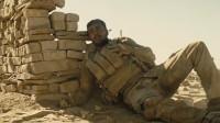 豆瓣7.2,1部极其讽刺的电影,美狙击手来伊拉克,躲墙后不敢出去
